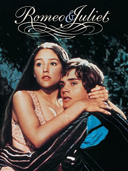 ロミオとジュリエット 名言